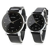 Pair of PU 981 Analog Quartz Wrist Watches (Black)