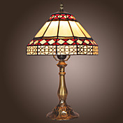 25W Tiffany Style Glass Table Light Electroplate Finish