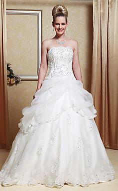 الجملة الجملة [XmasSale]ألف خط حمالة صدفي ذو حدين العنق الأورجانزا الطابق طول فستان الزفاف