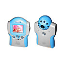 2.4GHz Wireless Baby Monitor (JSQ001) (Start From 2 Units)