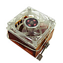 AMD CPU FAN (SMQ236)