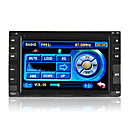 6.2-inch Touch Screen 2 Din In-Dash Car DVD Player Ipod and Built-in GPS System Dual Zone AK-6210I