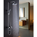 Rainfall Tub / Shower Faucet Set (0634 -SC1041)