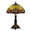 Tiffany-style Colorful Table Lamp(0923-T35)