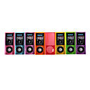 caisse de silicium pour iPod nano5 8 couleurs 8 pices par paquet (kly135)