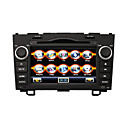 7&quot; Digital Touch Screen 2-Din Car DVD Player For Honda CRV-GPS-Steering Wheel Control-RDS-Ipod-BT-TV