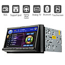 7 Inch 2Din Car DVD Player with IPOD Bluetooth TV RDS