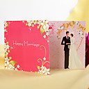 &quot;Happy Marriage&quot; Delicate Bride and Groom Design Folded Wedding Invitation (Set of 60)