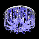 Gorgeous Floral Featured 7-Light Crystal Drop Flush Mount