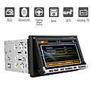 7 Inch Digital Touchscreen Car DVD Player with GPS Bluetooth TV RDS