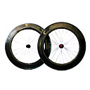 Farseer -88mmCarbon Fiber Clincher Road Bicycle Wheelsets with S Series