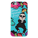 Cool Gangnam Style PSY Pattern Hard Case for iPhone 5