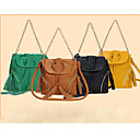 Women's Fashion Tassels PU Crossbody(24*24*8cm)